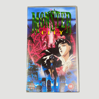 1994 Monster City VHS