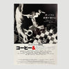 2003 Coffee and Cigarettes Japanese B5 Poster