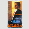 1995 The Basketball Diaries NTSC VHS (Sealed)