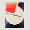 1971 Hayward Gallery 'Art in Revolution: Soviet Art and Design since 1917'