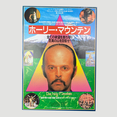 1987 'The Holy Mountain' Japanese B5 Poster