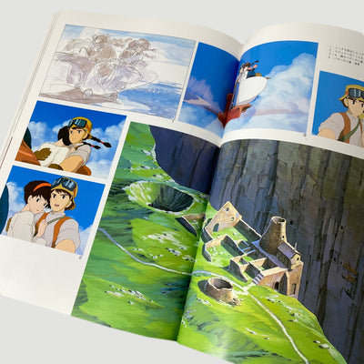 1986 'The Art of Laputa: Castle In The Sky' Mook
