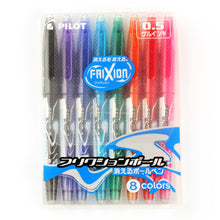 Japan Pilot™ FriXion 0.5 mm (Set of 8)