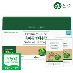 Korean Cabbage Juice 100% Non-Pesticide
