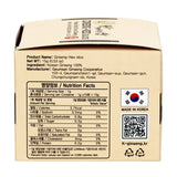 Korean Ginseng Sliced Freeze Dried 100% - No Other Ingredients
