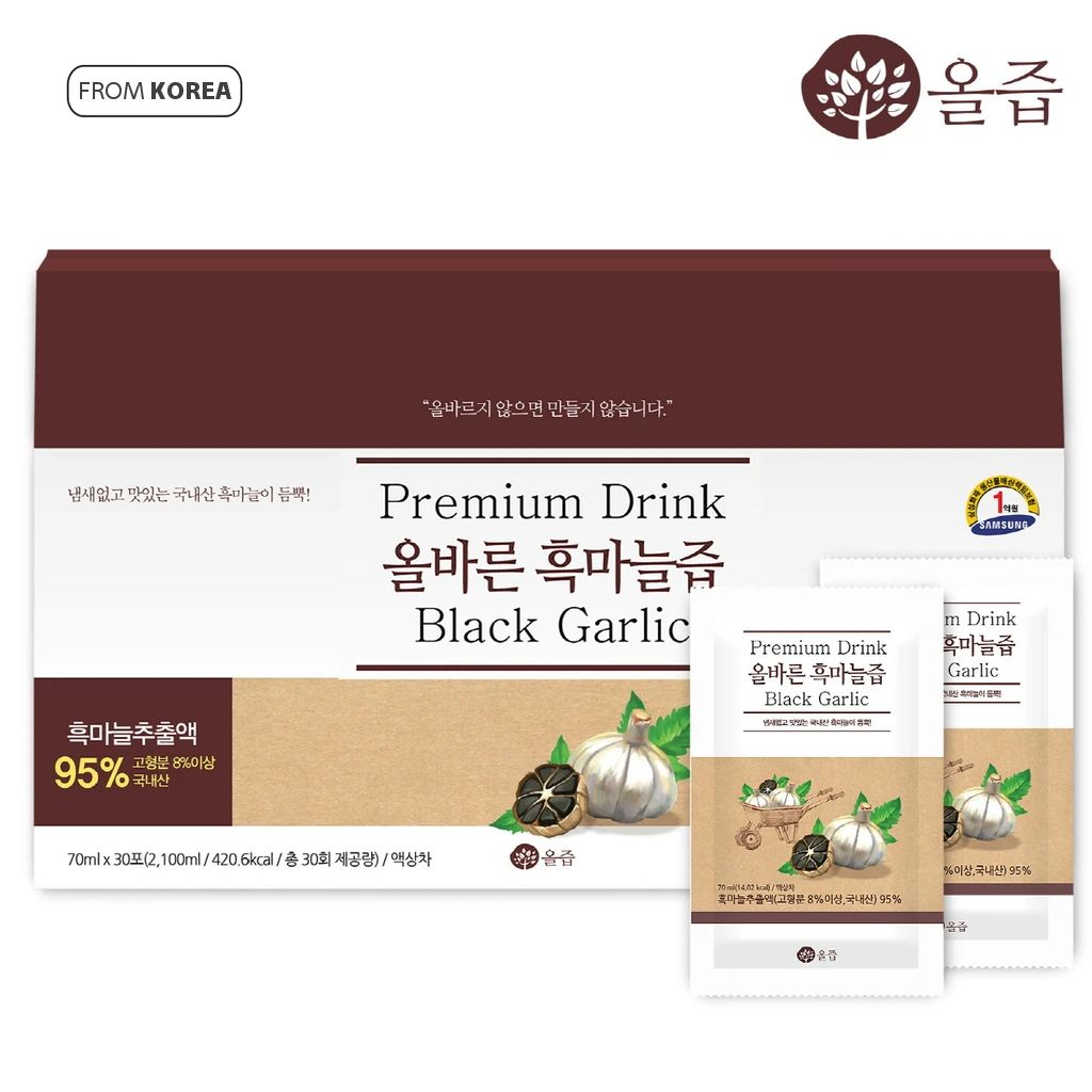 Korean Black Garlic Juice
