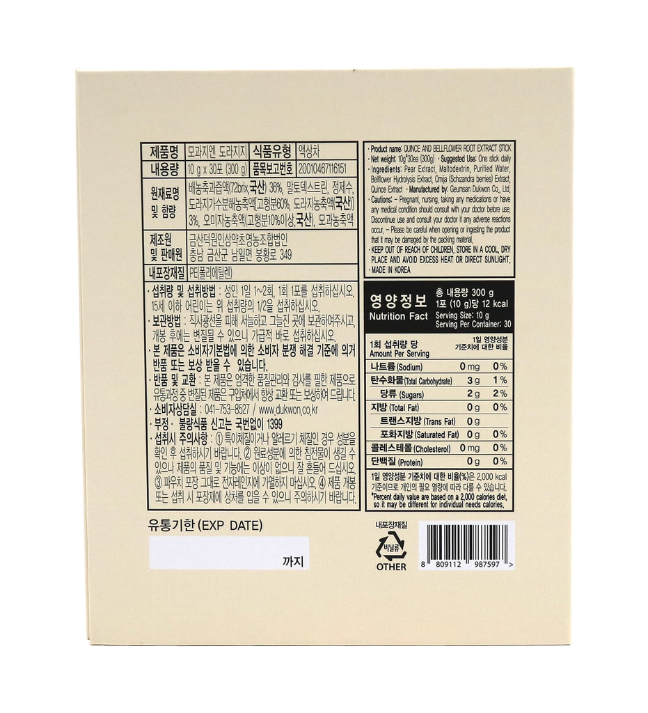 Korea Pear, Quince, Bellflower Extract Stick (10g X 30 Stick pouches)