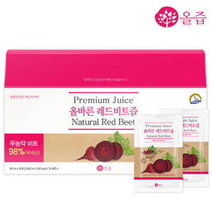 Korean Beet & Apple Juice