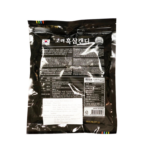 Black Ginseng Candy