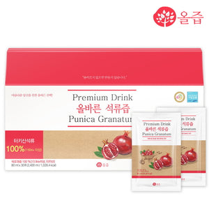 Korean Pomegranate Juice 100%