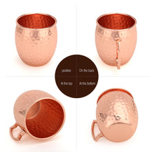 Set of 4 Copper Moscow Mule Mugs