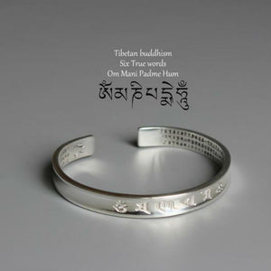limited-edition-tibetan-heart-sutra-bracelet