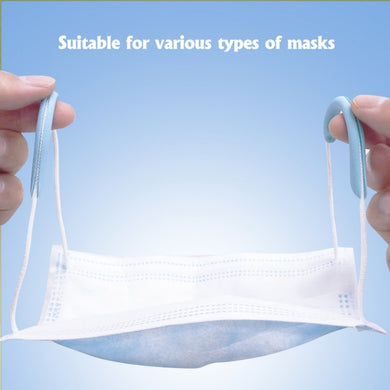 Mask Aids Protect Ears And Reduce Wear(3 Pairs)