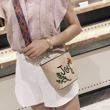 Load image into Gallery viewer, Korean Rattan Bags Fashion Broad Band Tote Straw Bags