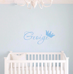 "Custom Name ""CROWN"" Boys Wall Decal"