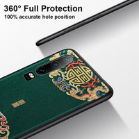 Emboss Leather P20 Case