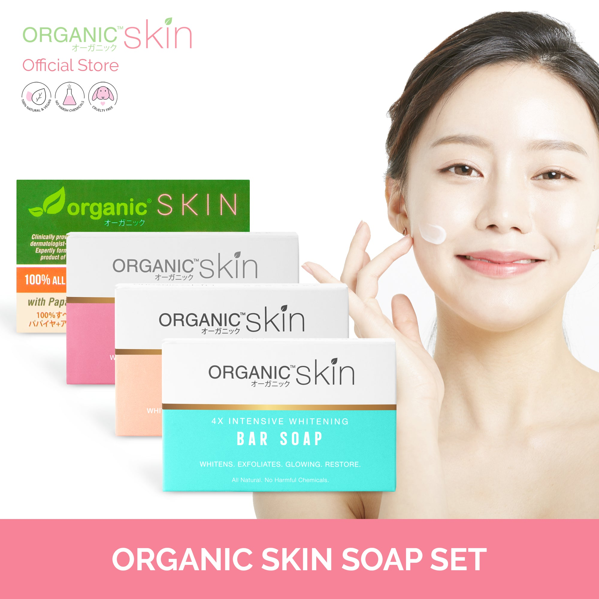 Organic Skin Japan Soap Set 4x Whitening, Anti-Aging, Anti-Acne, All-Natural Soap Set (65g each)