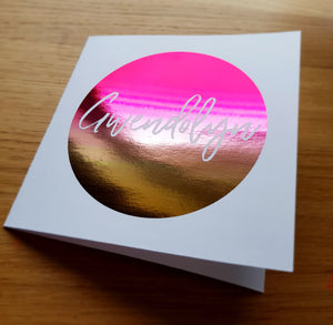 Foil Name Card - White Card - Various Colours - Font 2