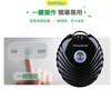 [居家$1優惠節] VisonKids BaikinBye Wearable Air Purifier (BLK)