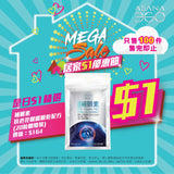 [On the day of $1 discount] Eye Supplement (20 tablets) [Home Shopping Discount]