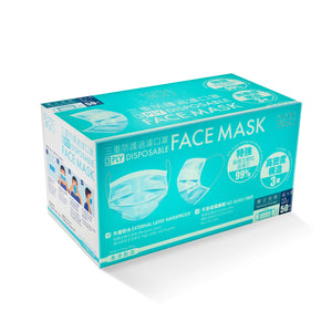 [Household $1 Promotion Festival] ASANA 360-3PLY DISPOSABLE FACE MASK Triple Protection Filter Mask Level 3 (GMP certified) 50 pieces individually packaged