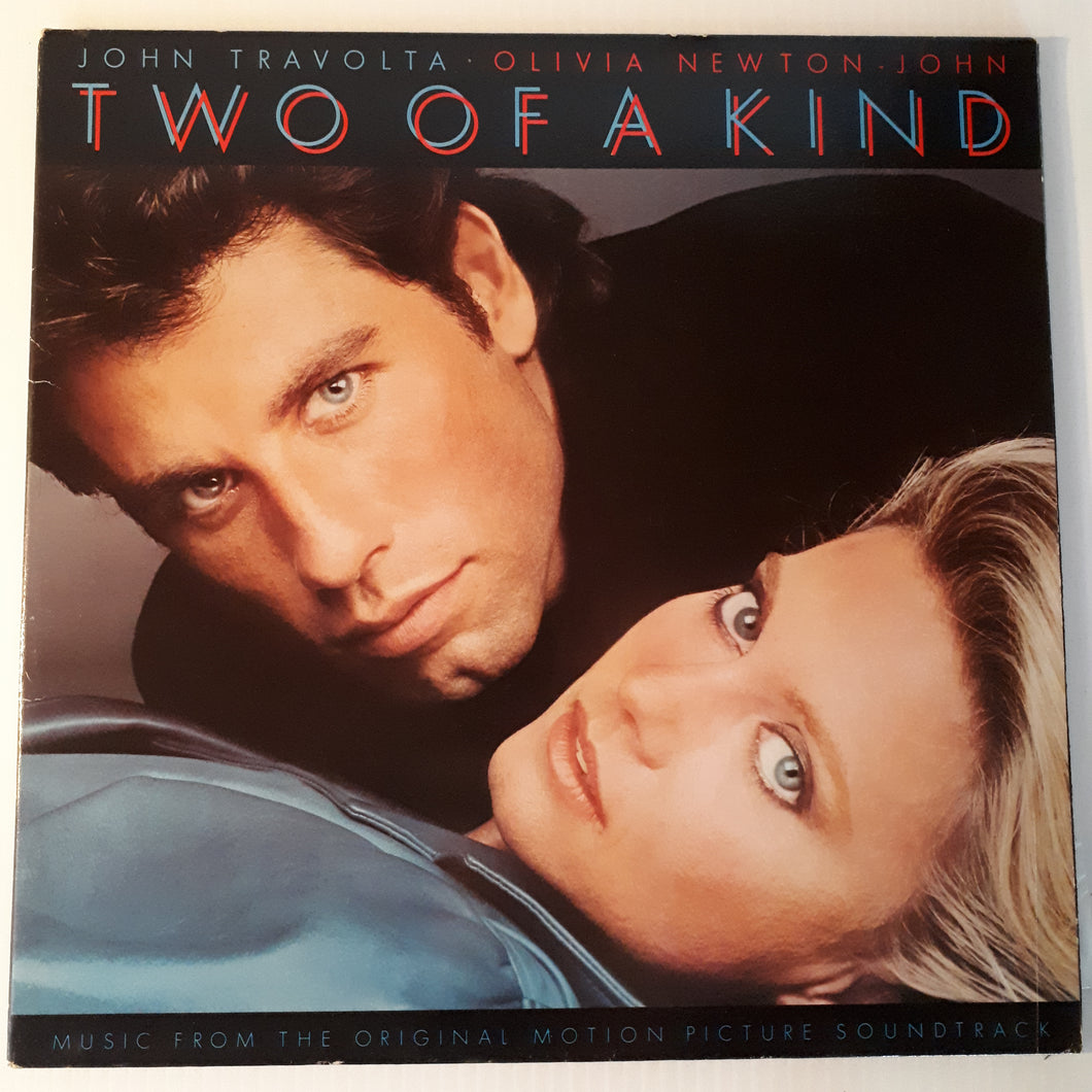 Two of a kind - OST (Original soundtrack)