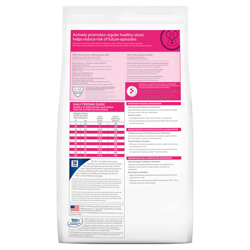 Hill's Prescription Diet Gastrointestinal Biome Canine 3.6kg