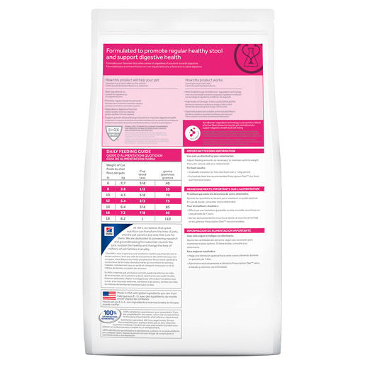Hill's Prescription Diet Gastrointestinal Biome Feline 1.8kg