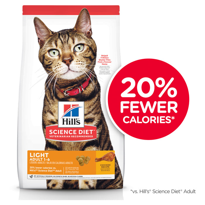 Hill's Science Diet Adult Light Dry Cat Food 2kg