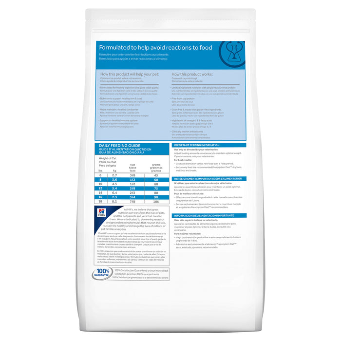 Hill's Prescription Diet d/d Skin/ Food Sensitivities 1.6kg