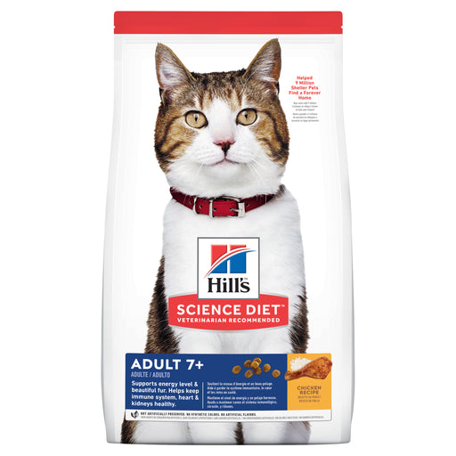 Hill's Science Diet Adult 7+ Senior Dry Cat Food