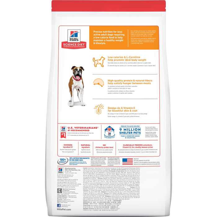 Hill's Science Diet Adult Light Dry Dog Food 3kg