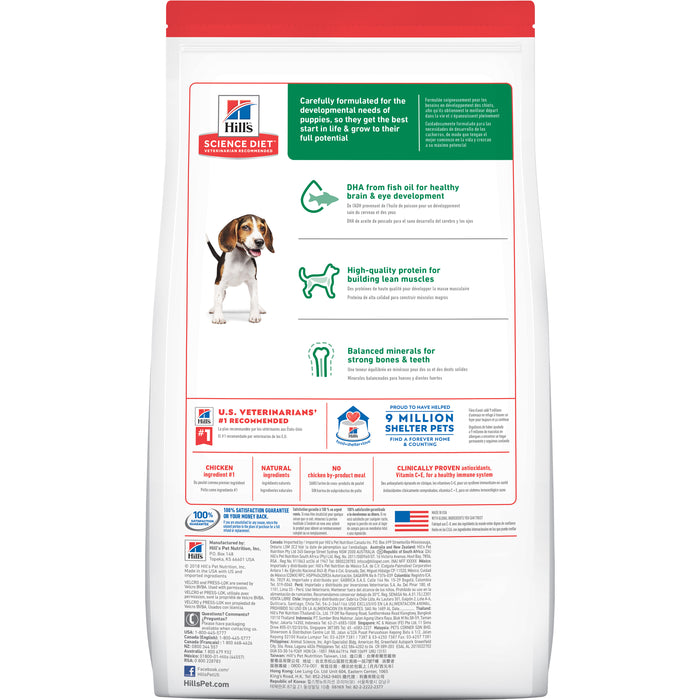Hill's Science Diet Puppy Dry Dog Food 12kg