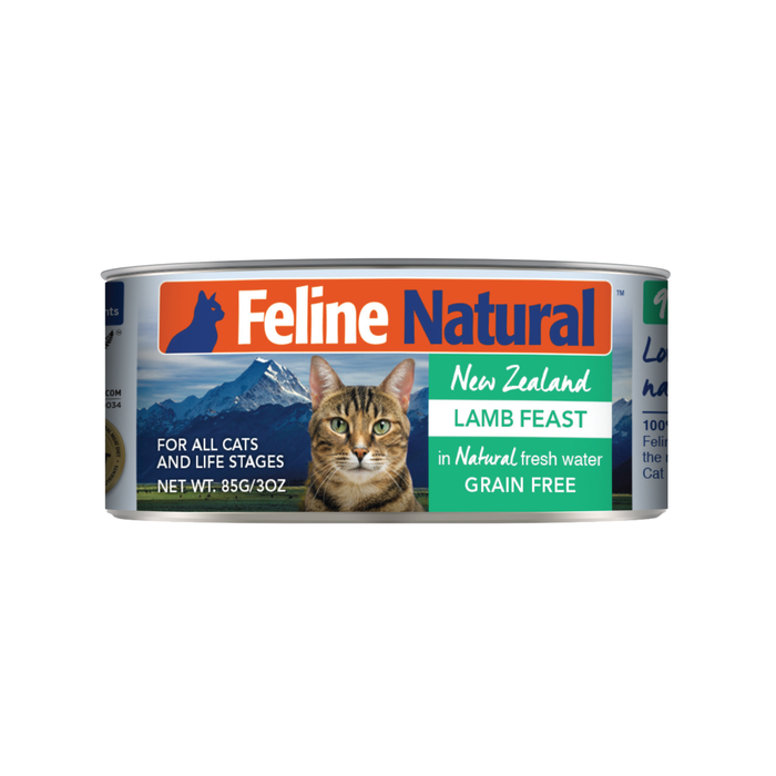 Feline Natural Lamb Feast