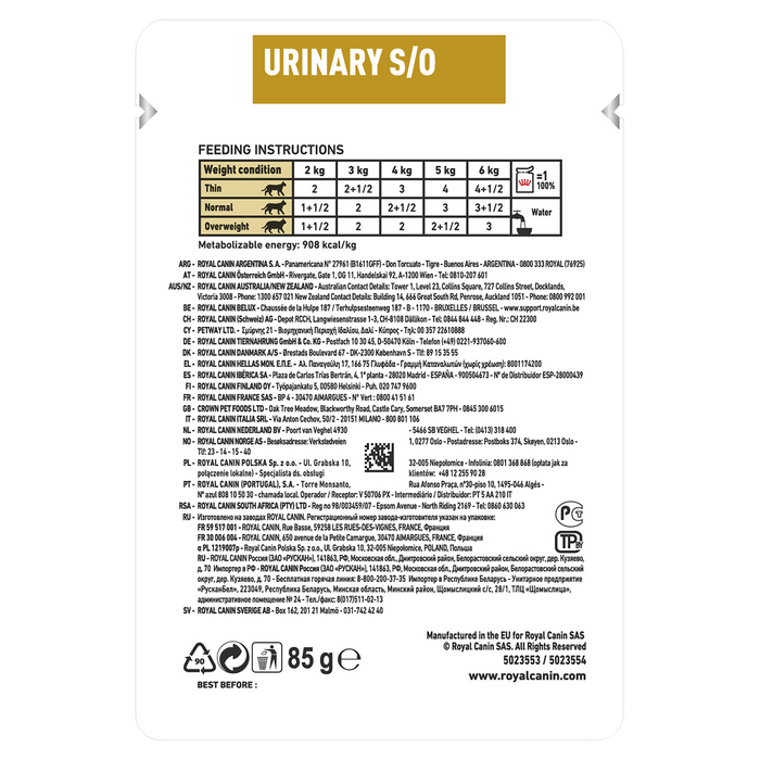 Royal Canin Urinary Pouch 85g x 12pk