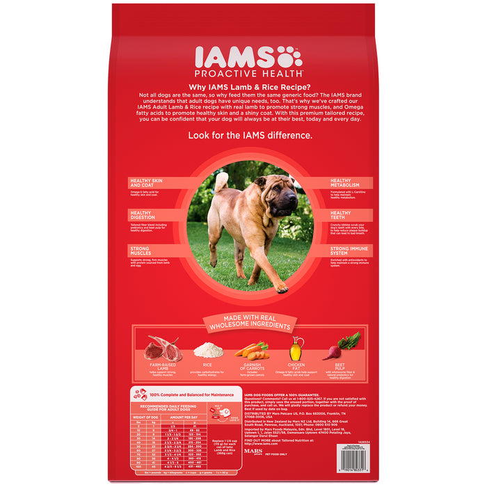 IAMS Proactive Health Lamb & Rice 6.8kg