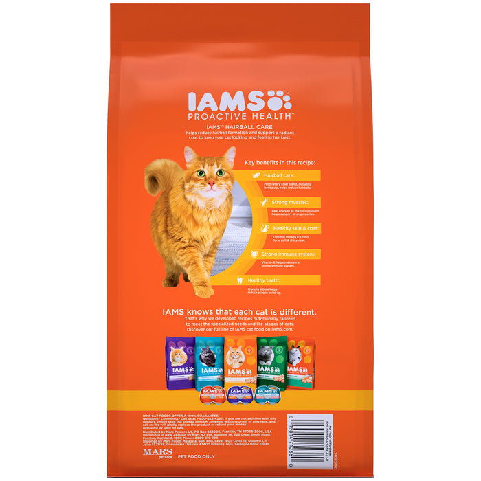 IAMS Proactive Health Adult Cat Hairball Care Chicken &  Salmon 3.18Kg
