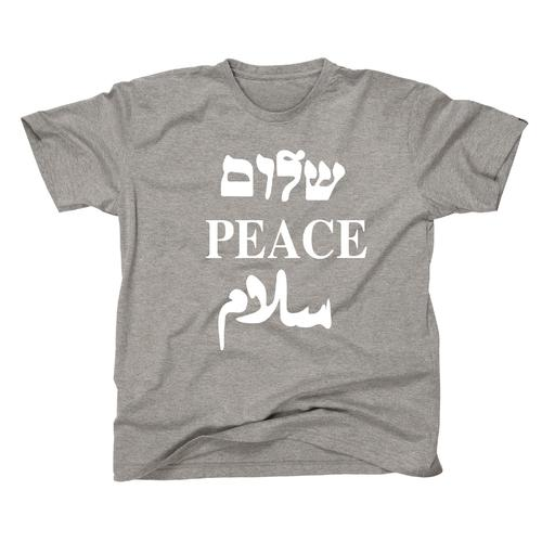 AFONiE Peace Kids T-Shirt
