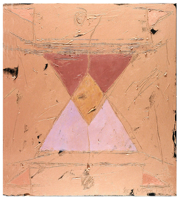 Triangle Alphabet Series #17 - Painting by Mona Mark