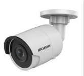 DS-2CD2045FWD-I  Hikvision 4-MP WDR Infra-red Network Bullet Camera
