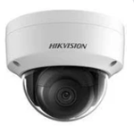 DS-2CD2125FWD-I  Hikvision 2-MP WDR Infra-red 30m Network Dome Camera