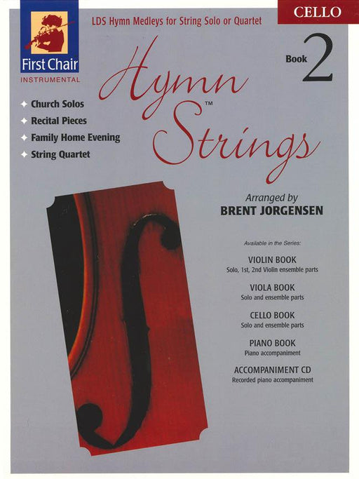Hymn Strings Book 2 - Cello (Digital Download)