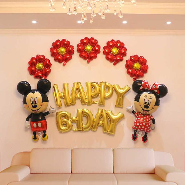 Happy Birthday Aluminum Foil Balloon Set For Birthday Party -12319