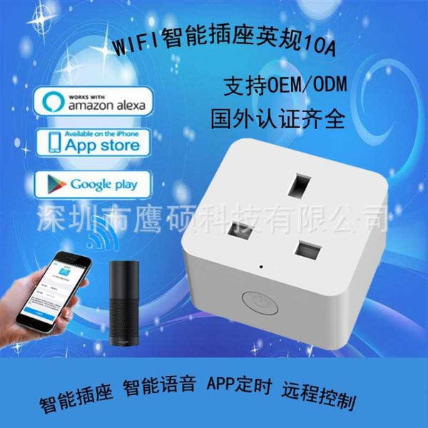 Cross-Border Hot Selling Amazon British Standard Station Wifi Smart Socket Graffiti Program
