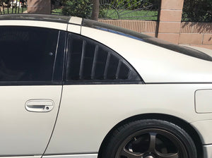 KBD 300ZX 2+2 & 2+0 REAR WINDOW LOUVER
