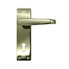 BRASS DOOR LEVER HANDLE -BHLILIAN