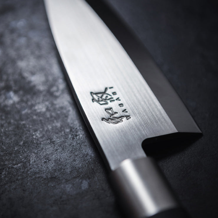 Kai Wasabi Black Stainless Steel 10 cm Japanese Utility Knife