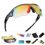CoolChange Polarized 5 Lens Myopia Frame Cycling Glasses