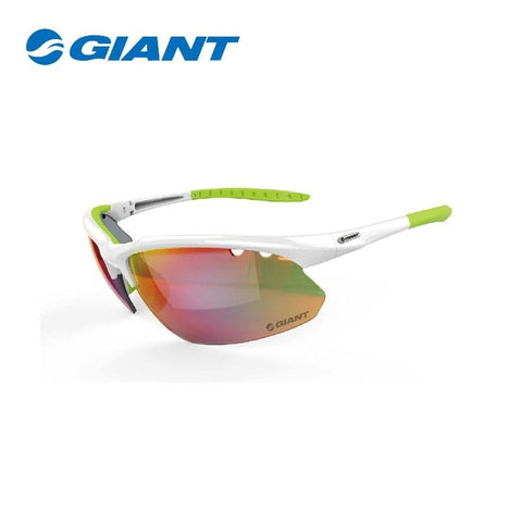 GIANT GS630R Cycling Glasses For Men 3 Lens
