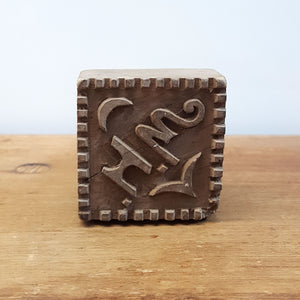 Old Wood Butter Stamp